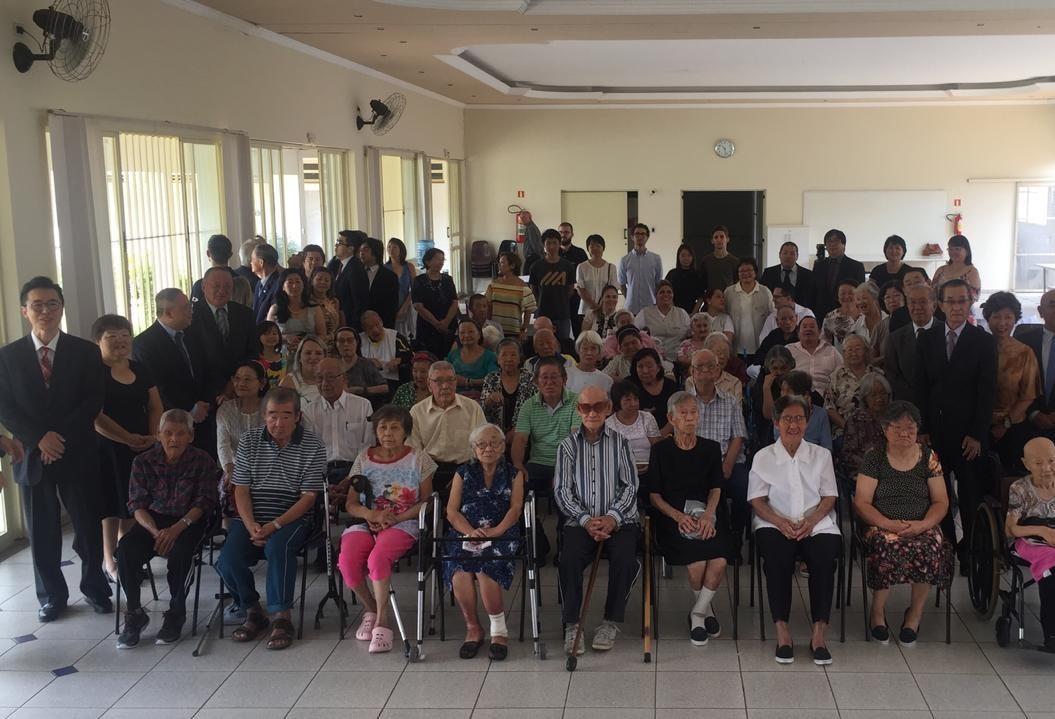 Governo do Japão doa R$ 194 mil para o asilo Wajunkai