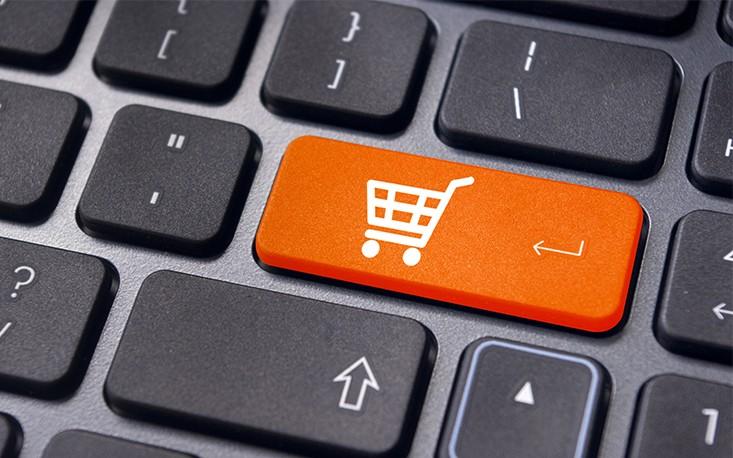 Qual a sua plataforma de e-commerce?