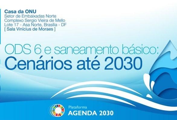 Evento 'Saneamento básico: cenários até 2030' discutirá ODS6