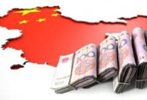 China prioriza crescimento econômico em 2019