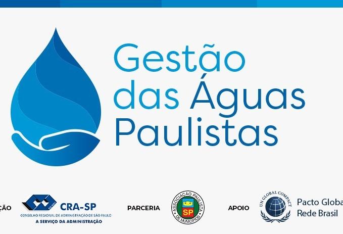 Projeto 'Gestão das Águas Paulistas' objetiva conformidade com ODS6
