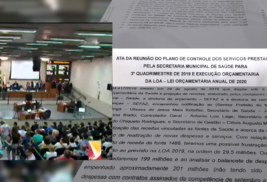 Reportagem da CBN é citada durante o debate sobre regime único