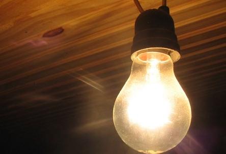 Conta de luz deste mês não terá cobrança extra
