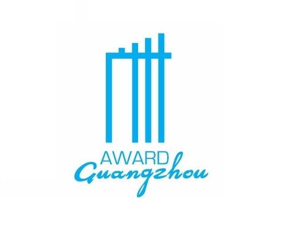 Prêmio Internacional Guangzhou está com inscrições abertas
