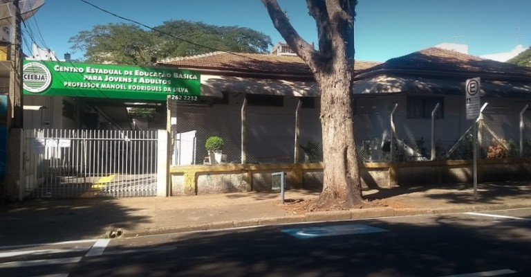Ceebja Manoel Rodrigues da Silva convoca comunidade escolar