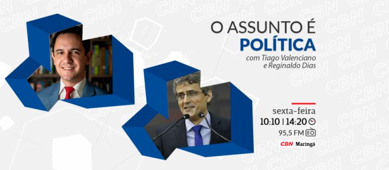 Voto auditável foi tema do O Assunto é Política desta sexta-feira (30)